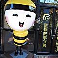 2010-0921-紙箱王創意園區 (19).jpg
