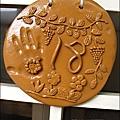 2010-1213-南投-親手窯 (23).jpg