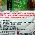 2011-0502-廚易有料沙拉-馬鈴薯沙拉-雞蛋沙拉 (3).jpg