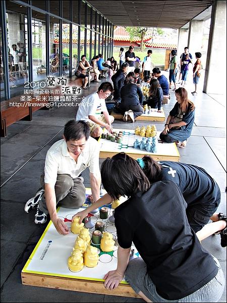 2010-0709-國際陶瓷藝術節 (59)-陶瓷跳棋.jpg