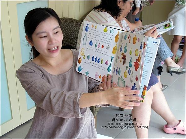 媽咪小太陽親子聚會-玻璃-馬賽克 2010-1018 (4).jpg