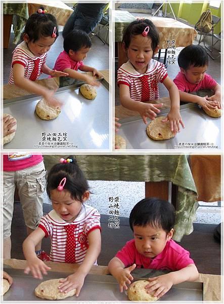 2011-0509-新竹峨眉-野山田工坊-柴燒麵包窯 (69).jpg
