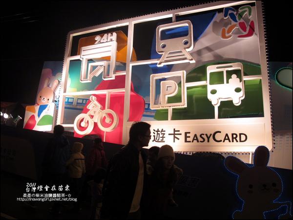 2011-0218-台灣燈會在苗栗 (30).jpg