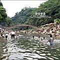 2010-0710-北埔冷泉 (12).jpg