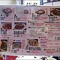 2010-1212-南投清境-雲南擺夷料理-魯媽媽 (15).jpg