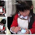 媽咪小太陽親子聚會-英國-復活節-2011-0411 (21).jpg