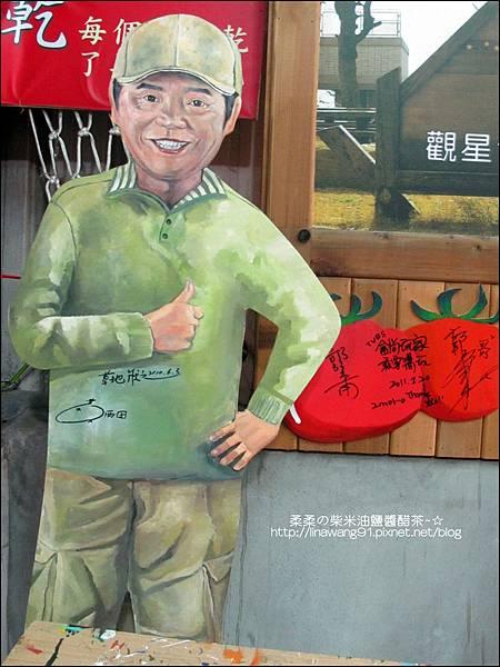 2011-0320-老樹根魔法木工坊 (45).jpg