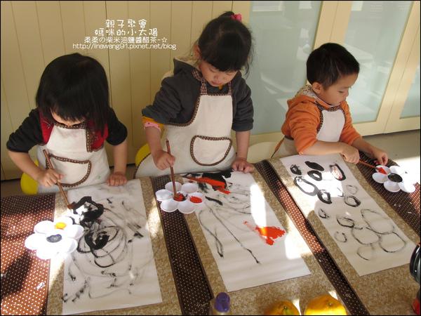 媽咪小太陽親子聚會-2010-1227-水墨大桔大利 (12).jpg