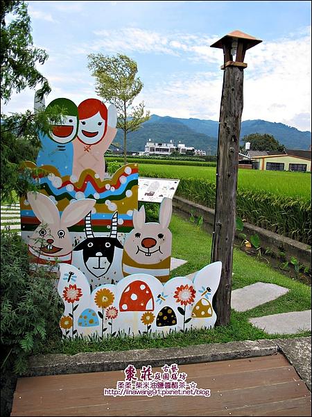 苗栗-公館-棗莊-2010-0702 (20).jpg