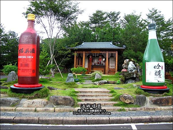 2010-0920-南投-埔里酒廠 (26).jpg