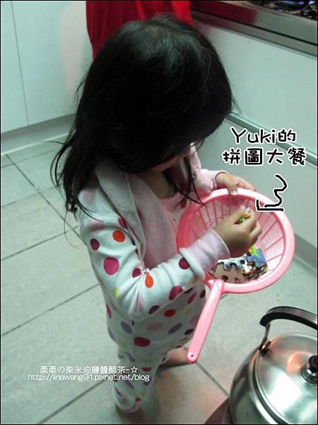 2011-0505-泰山輕健美油 (8).jpg