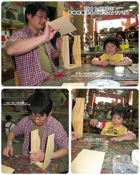 2011-0320-老樹根魔法木工坊 (79).jpg