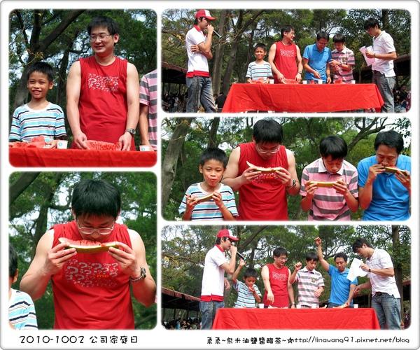 2010-1002-埔新牧場-公司家庭日 (47).jpg