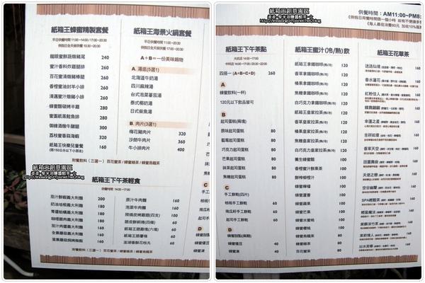 2010-0921-紙箱王創意園區 (71).jpg