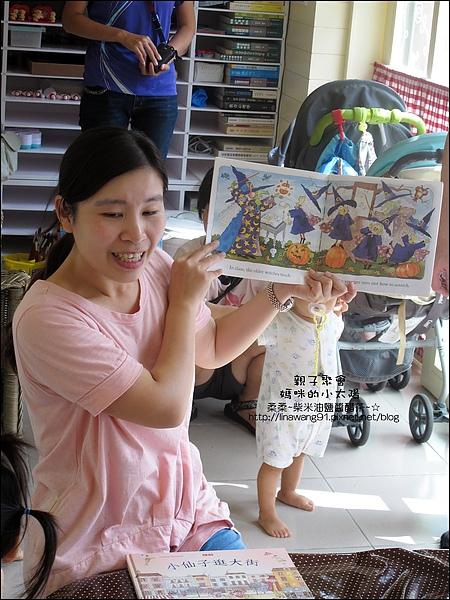 媽咪小太陽親子聚會-萬聖節-蝴蝶面具-2010-1025 (7).jpg