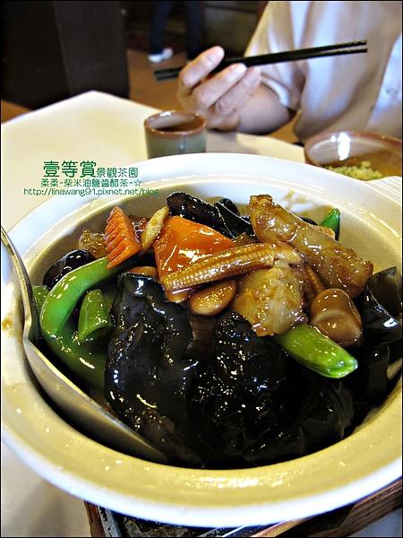 2010-0806-壹等賞景觀茶園 (8).jpg