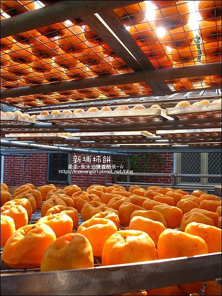 2010-1026~1102-新埔-金漢柿餅 (18).jpg
