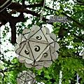 2010-0921-紙箱王創意園區 (46).jpg