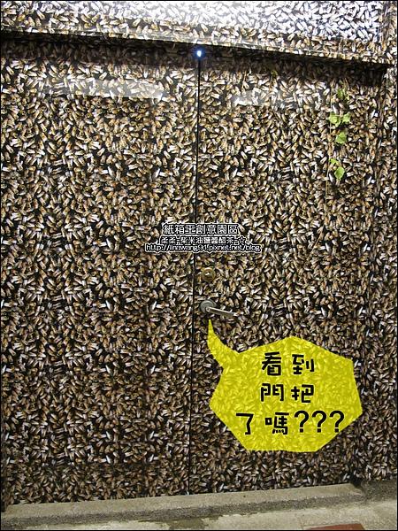 2010-0921-紙箱王創意園區 (23).jpg