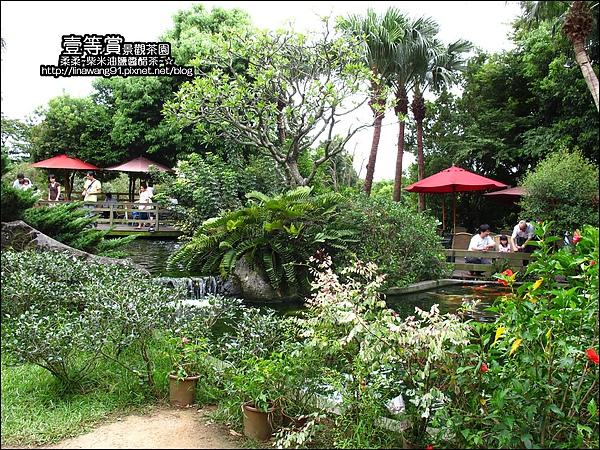 2010-0806-壹等賞景觀茶園 (18).jpg