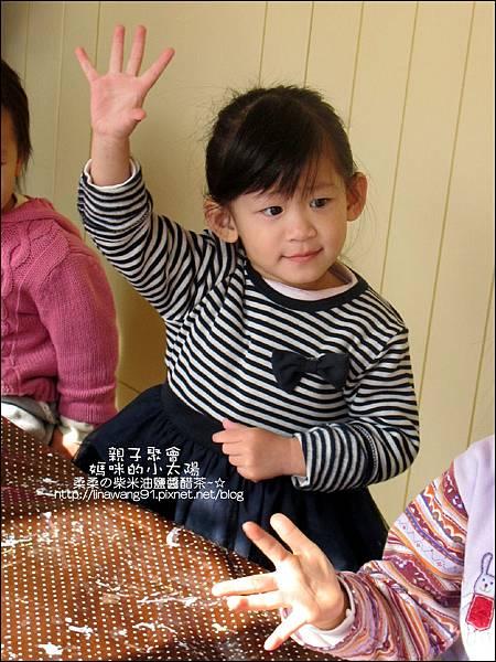 2010-1208-媽咪小太陽親子聚會-水晶紙-蕾絲.jpg