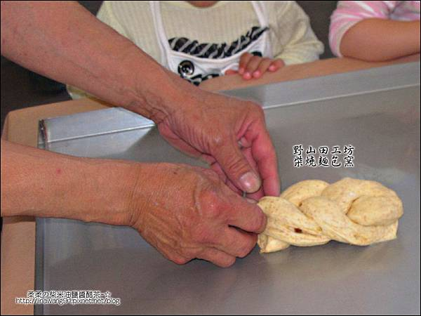 2011-0509-新竹峨眉-野山田工坊-柴燒麵包窯 (19).jpg