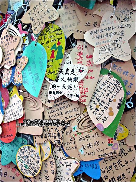 2011-0320-老樹根魔法木工坊 (5).jpg