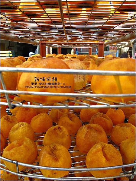 2010-1026~1102-新埔-衛味佳柿餅 (30).jpg