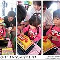2010-1114-2010-銅鑼-杭菊芋頭節 (34).jpg