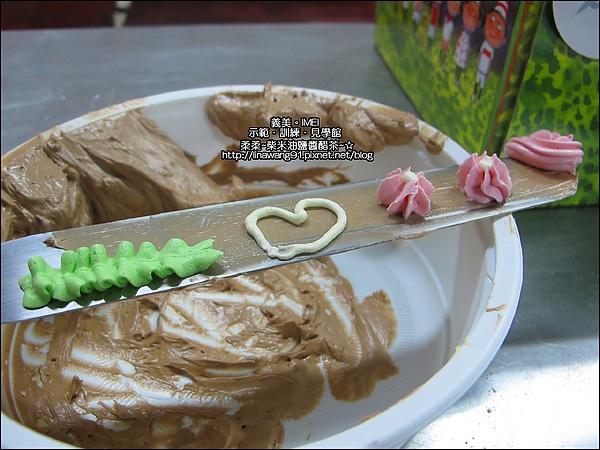 桃園南坎-義美觀光工廠-2010-1204 (45).jpg
