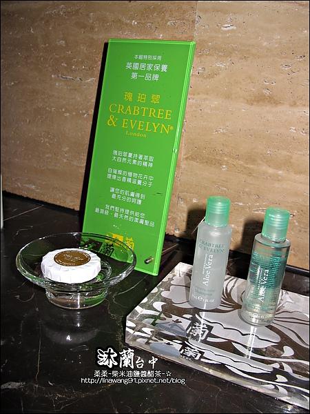 2010-0920-沐蘭台中館-水舞232房間 (14).jpg