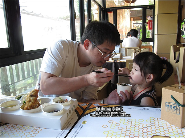 2010-0921-紙箱王創意園區 (29).jpg