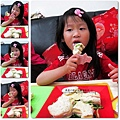 2011-0502-廚易有料沙拉-馬鈴薯沙拉-雞蛋沙拉 (29).jpg