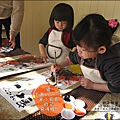 媽咪小太陽親子聚會-2010-1227-水墨大桔大利 (21).jpg