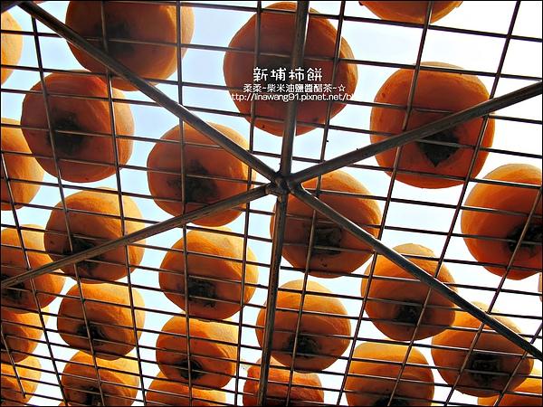 2010-1026~1102-新埔-衛味佳柿餅 (17).jpg