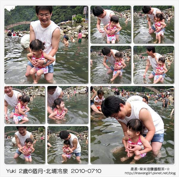 2010-0710-北埔冷泉 (39).jpg