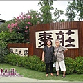 苗栗-公館-棗莊-2010-0702 (53).jpg