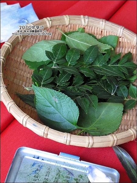 2010-1002-埔新牧場-公司家庭日 (20).jpg
