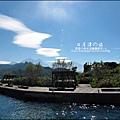 2010-1213-坐遊艇遊日月潭 (5).jpg