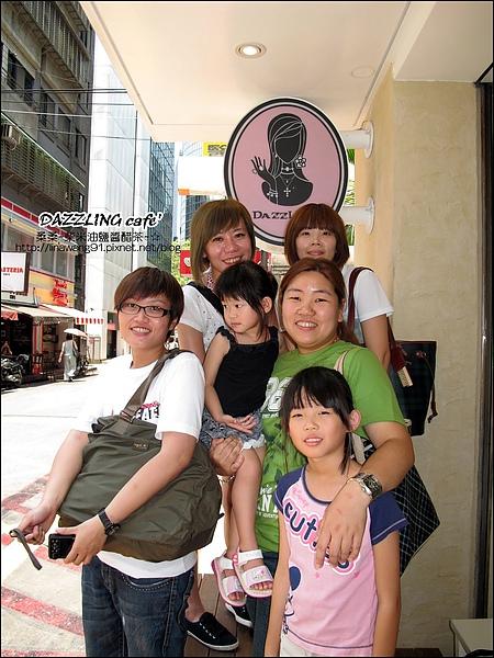 2010-0803-DAZZLING cafe' (4).jpg
