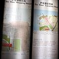 2010-1212-日月潭伊達紹 (15).jpg