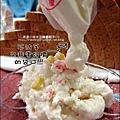 2011-0502-廚易有料沙拉-馬鈴薯沙拉-雞蛋沙拉 (5).jpg