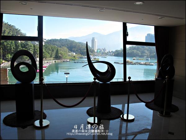 2010-1212&1213-日月潭大飯店 (31).jpg