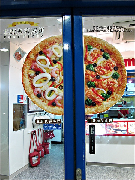 達美樂-海宴雙拼比薩 (4).jpg