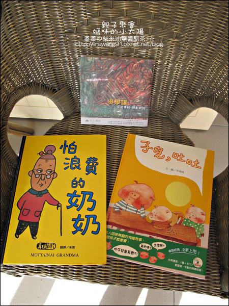 媽咪小太陽親子聚會-2010-1227-水墨大桔大利 (4).jpg