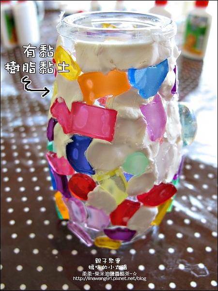 媽咪小太陽親子聚會-玻璃-馬賽克 2010-1018 (28).jpg