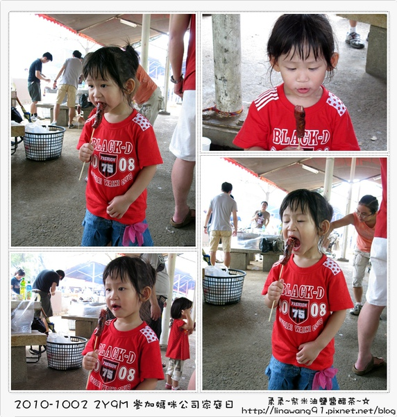 2010-1002-埔新牧場-公司家庭日 (42).jpg