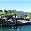 2010-1213-坐遊艇遊日月潭 (7).jpg