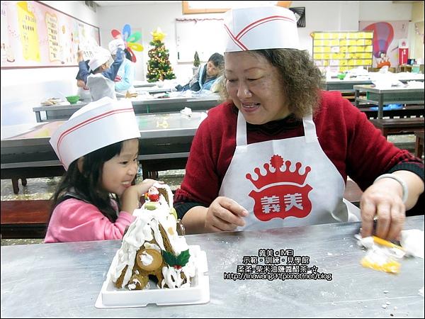 桃園南坎-義美觀光工廠-2010-1204 (23).jpg