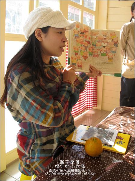 媽咪小太陽親子聚會-2010-1227-水墨大桔大利 (1).jpg